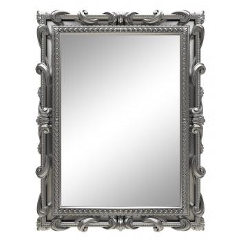 Зеркало настенное в серебряной раме «Лива» Серебро