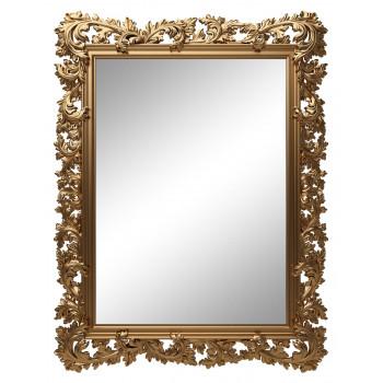 Зеркало настенное в золотой раме «Фрея» Золото королевское