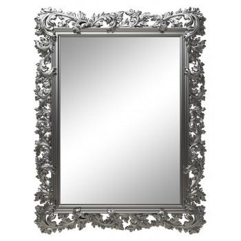 Зеркало настенное в серебряной раме «Фрея» Серебро хром