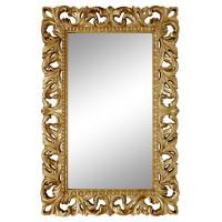 Зеркало настенное в золотой раме «Отталиа» Золото/патина