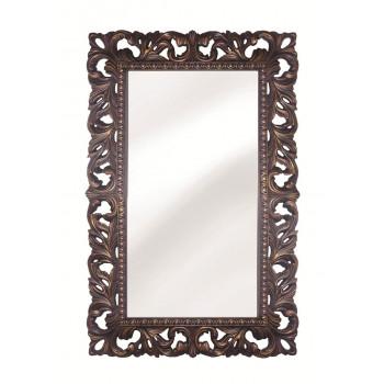 Зеркало настенное в раме «Отталиа» Красное дерево/золото