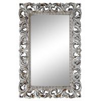 Зеркало настенное в серебряной раме «Отталиа» Серебро/патина