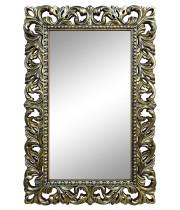 Зеркало настенное в бронзовой раме «Отталиа» Бронза/чёрная патина