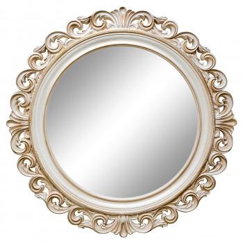 Круглое настенное зеркало в раме «Фроуд» Слоновая кость/золото/патина