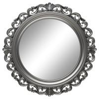 Круглое настенное зеркало в серебряной раме «Фроуд» Серебро