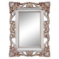 Зеркало настенное в раме «Дэгни» Слоновая кость/золото
