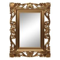 Зеркало настенное в золотой раме «Дэгни» Золото
