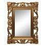Зеркало настенное в золотой раме «Дэгни» Золото в интернет-магазине ROSESTAR фото