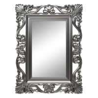 Зеркало настенное в серебряной раме «Дэгни» Серебро