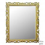 Зеркала в раме золотого цвета