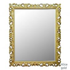 Зеркало настенное в золотой раме Alice Gold