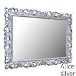 Зеркала в ванную 110 см