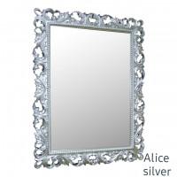 Зеркало настенное в серебряной раме Alice Silver