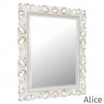 Зеркала в белом багете
