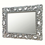 Широкие зеркала