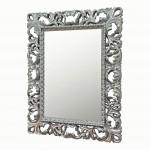 Зеркала в серебряной раме