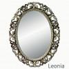 Бронзовые зеркала