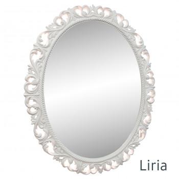 Овальное настенное зеркало в раме Liria Слоновая кость