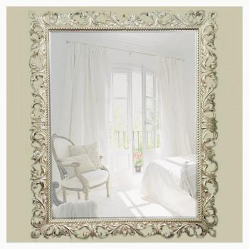 Зеркало настенное в багетной раме «Джениель» Серебро Шампань