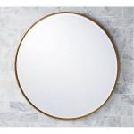 Круглые зеркала 110 см