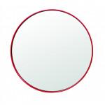 Круглые зеркала 120 см