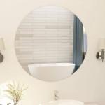 Круглые зеркала 50 см