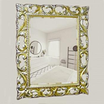 Зеркало в раме «Мэри» Серебро Шампань