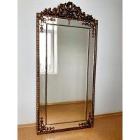 Напольное большое зеркало в золотой раме Паулина