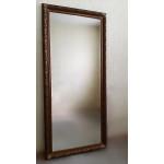 Зеркала напольные классические