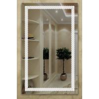 Зеркало со светодиодной LED подсветкой Кодино