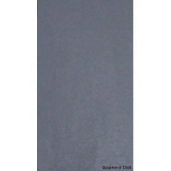 Состаренное зеркало Fume Графит/Титан/Мокрый асфальт