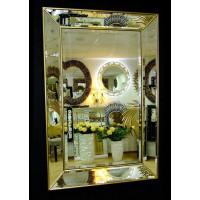 Венецианское зеркало «Генри» в зеркальной раме Античное Золото
