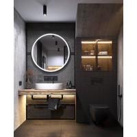 Круглое зеркало с подсветкой Мелания