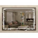 Зеркала с подсветкой 75 см