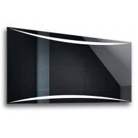 Зеркало с LED подсветкой Кэтлин