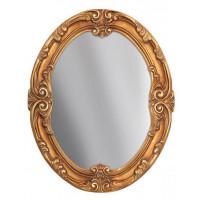 Зеркало овальное настенное в багетной раме «Анже»