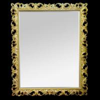 Зеркало прямоугольное настенное в багете «Иль-де-Франс»