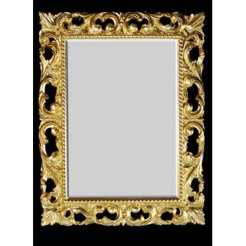 Зеркало прямоугольное настенное в багете «Луара»