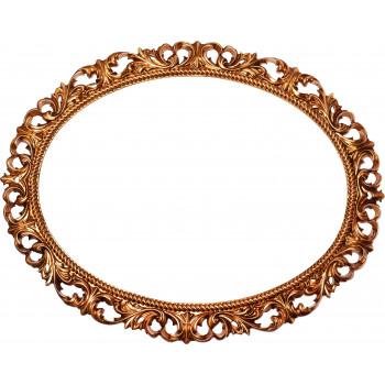 Зеркало овальное настенное в раме «Перпиньян»