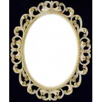 Зеркало овальное настенное в багетной раме «Сент-Этьен»