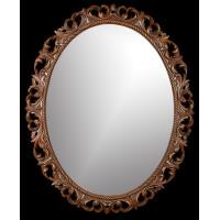 Зеркало овальное настенное в багетной раме «Венсен»