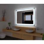 Зеркала с подсветкой 120 см