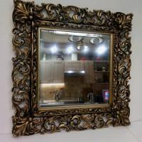 Зеркало в резной раме «Дижон»