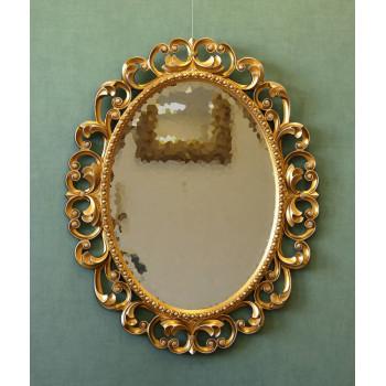 Зеркало овальное настенное в раме «Бордо»
