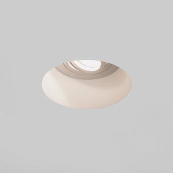 Встраиваемый светильник Blanco Round Adjustable 1253005