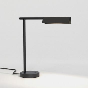 Настольная лампа Fold Table LED 1408005