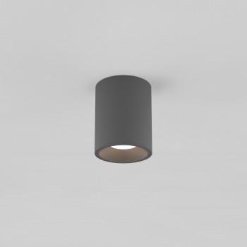 Встраиваемый светильник Kos Round 100 LED 1326024