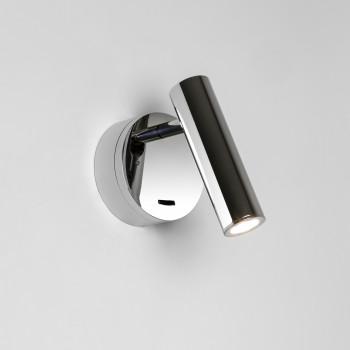 Светильник для чтения Enna Surface LED 1058014