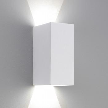 Бра Parma 160 LED 2700K 1187014