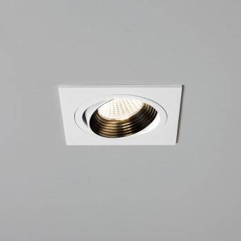 Встраиваемый светильник Aprilia Square 3000K 1256021